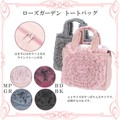 ◆ロココ/アンティーク雑貨・メーカー直送LU◆1万円以上送料無料◆ローズガーデン トートバッグ