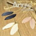 再入荷【Angie】リアルフェザー羽根 ツイン ネックレス!3色展開。シンプル&フェミニン!