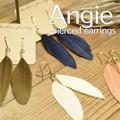 再入荷【Angie】 リアルフェザー羽根 A ゴールド ピアス!4色展開。シンプル&フェミニン!