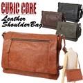 【CUBIC CORE】【定番】合皮横型ショルダーバッグ<A4対応>