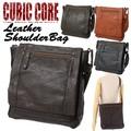 【CUBIC CORE】【定番】合皮タテ型ショルダー