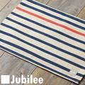 ランチョンマット 2枚セット 北欧 ジュビリー Jubilee ワン レッド ネイビー ボーダー ティータオル