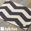 ランチョンマット 2枚セット 北欧 ジュビリー Jubilee ブラック シェブロン 波線 ウェーブ ティータオル