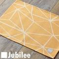ランチョンマット 2枚セット 北欧 ジュビリー Jubilee イエロー ビーム 幾何学模様 ティータオル