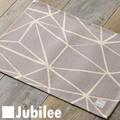 ランチョンマット 2枚セット 北欧 ジュビリー Jubilee グレー ビーム 幾何学模様 ティータオル
