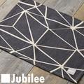 ランチョンマット 2枚セット 北欧 ジュビリー Jubilee ブラック ビーム ティータオル