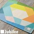 ランチョンマット 2枚セット 北欧 イエロー ホール Lamoppe × ジュビリー Jubilee ティータオル