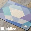 ランチョンマット 2枚セット 北欧 パープル ホール Lamoppe × ジュビリー Jubilee ティータオル