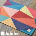 ランチョンマット 2枚セット 北欧 ジオ クリスタル Lamoppe × ジュビリー Jubilee ティータオル
