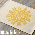 ランチョンマット 2枚セット 北欧 イエロー フラワー Lamoppe × ジュビリー Jubilee ティータオル