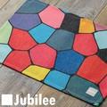 ランチョンマット 2枚セット 北欧 ステンド ブロック Lamoppe × ジュビリー Jubilee ティータオル