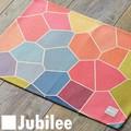 ランチョンマット 2枚セット 北欧 カラフル ブロック Lamoppe × ジュビリー Jubilee ティータオル