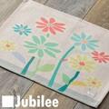 ランチョンマット 2枚セット 北欧 フローラル Lamoppe × ジュビリー Jubilee ティータオル