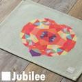 ランチョンマット 2枚セット 北欧 ハート ブロック Lamoppe × ジュビリー Jubilee ティータオル