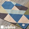 ランチョンマット 2枚セット 北欧 ジュビリー Jubilee ブルー ブラック ジオ ティータオル