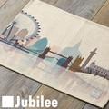 ランチョンマット 2枚セット 北欧 ジュビリー Jubilee ロンドン スケープ ティータオル