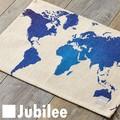 ランチョンマット 2枚セット 北欧 ジュビリー Jubilee ブルー ワールド 世界地図 ティータオル