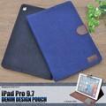 <タブレット用品>iPad Pro 9.7インチ用デニムデザインスタンドケースポーチ(ジーンズデザイン)