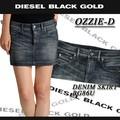 ★DIESEL激安商材★DIESEL -BALCK GOLD- ブラックゴールドシリーズ デニムスカート<ラスト2点>