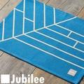 ランチョンマット 2枚セット 北欧 ジュビリー Jubilee ウィンドウ レール ブルー ティータオル