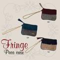 ◆Fringe★パスケース