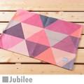 ランチョンマット 2枚セット 北欧 ジュビリー Jubilee パープル ピンク ダイヤモンド ティータオル