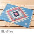 ランチョンマット 2枚セット 北欧 ジュビリー Jubilee ブルー キリム ティータオル エスニック