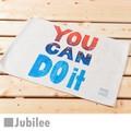 ランチョンマット 2枚セット 北欧 ジュビリー Jubilee You Can Do It グラデーション ティータオル