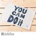 ランチョンマット 2枚セット 北欧 ジュビリー Jubilee You Can Do It ブラック ティータオル