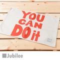 ランチョンマット 2枚セット 北欧 ジュビリー Jubilee You Can Do It オレンジ ティータオル