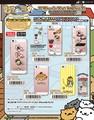 「猫グッズ」ねこあつめ スマートフォンケース(for iPhoneSE/5S/5)
