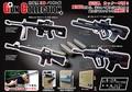 【在庫セール】立体型3Dパズル銃GunCollection/模型/インテリア/武器/アーミー/おもちゃ/玩具