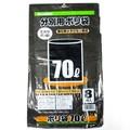ゴミ袋70L黒8枚 0.018mm