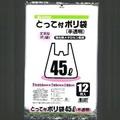 とって付ゴミ袋45L半透明12枚0.015