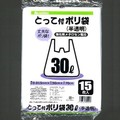 とって付ゴミ袋30L半透明15枚0.015