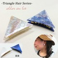 【aller au lit】-Triangle Hair Series-三角バンス・C