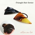 【aller au lit】-Triangle Hair Series-三角ゴムポニー・A