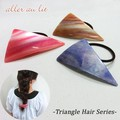 【aller au lit】-Triangle Hair Series-三角ゴムポニー・B