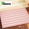 【土嚢袋を作る織機で編まれたマット!】 いっぺん使てみてバスマット