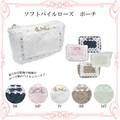 ◆ロココ/アンティーク雑貨・メーカー直送LU◆1万円以上送料無料◆ソフトパイルローズ ポーチ