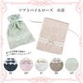 ◆ロココ/アンティーク雑貨・メーカー直送LU◆1万円以上送料無料◆ソフトパイルローズ 巾着