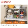 【シンク下や洗面所の下のスペースを有効活用】 スライド式 シンク下フリーラック 1段・2段