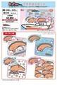 特価品【キリミちゃん】プチタオルセット(組立販売用什器付き)