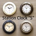 【壁掛両面時計】ステーションクロック[ラウンド S]