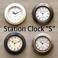 【壁掛時計】ステーションクロック[ラウンド S]