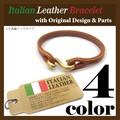 【◆新作◆】 ITALIAN LEATHER ブレスレット S字フック ブラス ITALY 本革 メンズ トレンド