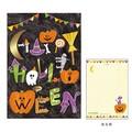 ハロウィン・イラストポストカード ロゴダンス