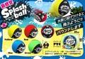 【在庫特価】スプラッシュボール 玩具 おもちゃ 海 プール 水遊び