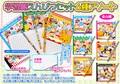 ディズニーツムツム学習帳えんぴつセット6種アソート / キャラクター 文具
