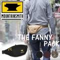 【MOUNTAINSMITH】マウンテンスミスTHE FANNY PACK No.40368 小型で便利に使えるウエストバッグ